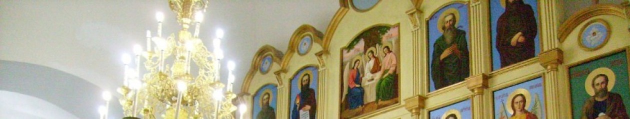 Храм в честь Усекновения главы Иоанна Предтечи.